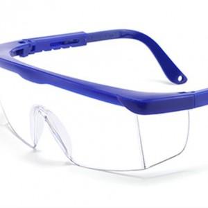 Schutzbrille Labor Augenschutz Medizinische Schutzbrille Klare Linse Arbeitsplatz Schutzbrille Staubschutzmittel